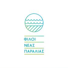 Filoi tis Neas Paralias Logo