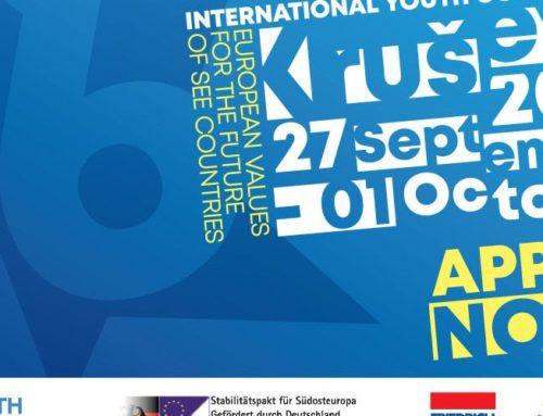 Πρόσκληση συμμετοχής στο 16o International Youth Conference: «European Values for the Future of SEE countries»